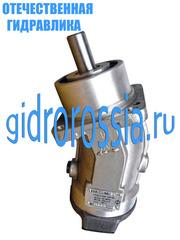 Гидромотор шлицевой реверс 310.2.56.00