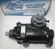Механизм рулевой ГАЗ -Соболь 2217,  Газель