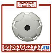 Колпаки колёсные 22.5 передние пластик серые в Москве